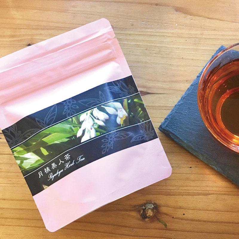 株式会社リッチグリーン 月桃美人茶