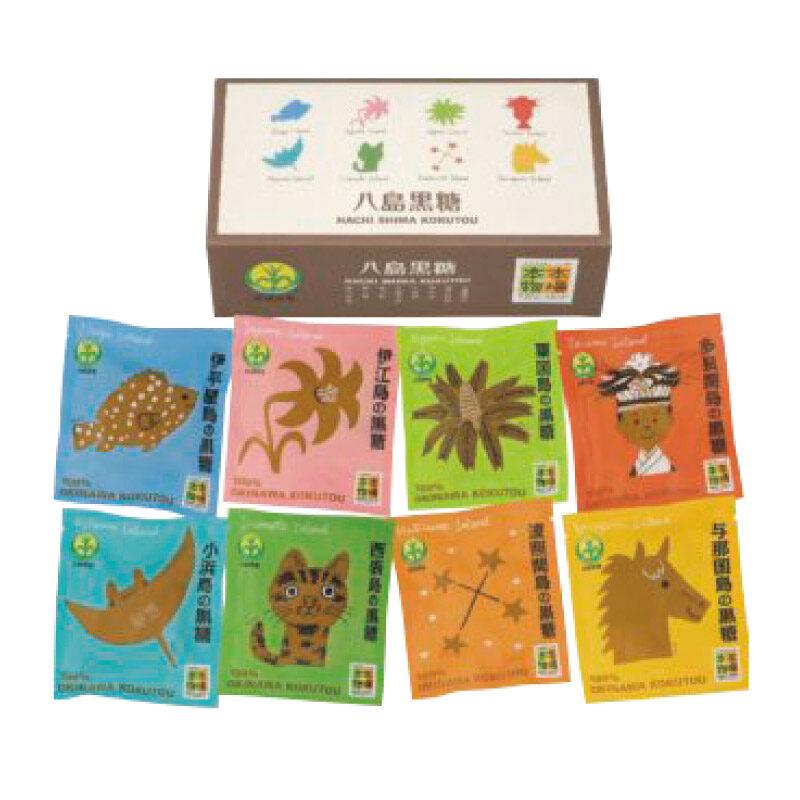 沖縄県黒砂糖協同組合 八島黒糖