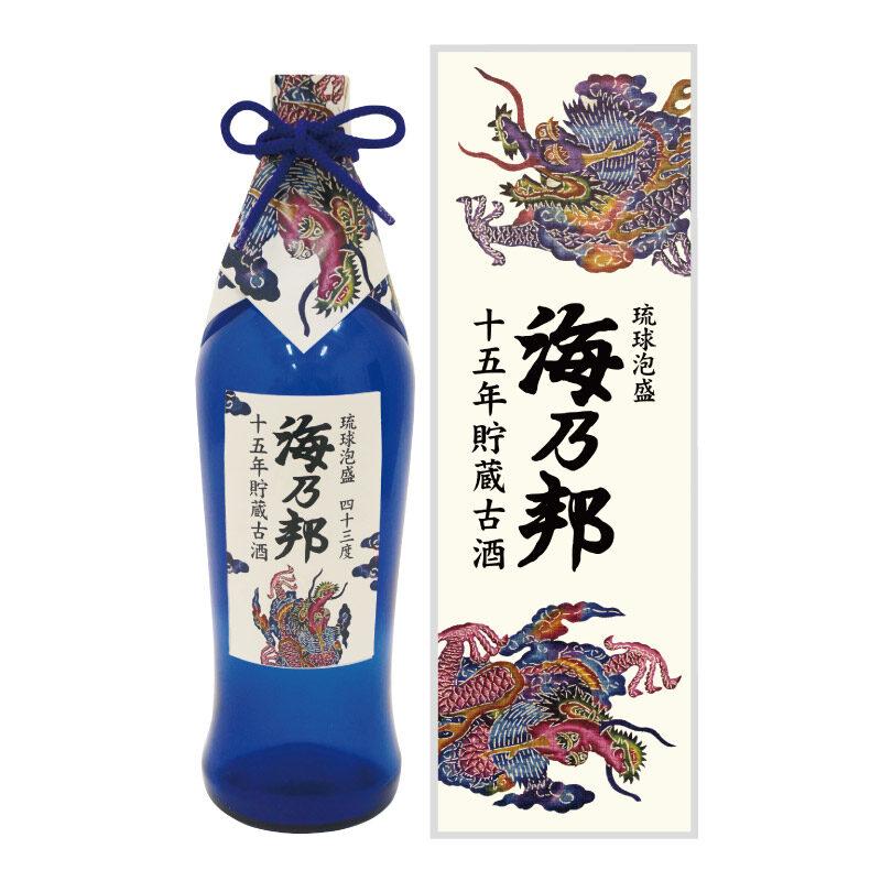 沖縄県酒造協同組合 720ml 海乃邦15年古酒 43度